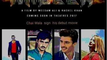 See Chai Wala signed his debut movie named 'Kabeer'Chai Wala signed his debut movie named 'Kabeer'