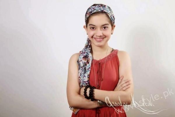Arisha Razi's Profile, Pictures, Dramas and Movies (2)
