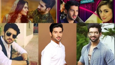 See Muneeb Butt's Profile, Pictures, Dramas and Movies