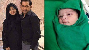 Sarfraz Ahmed Wife and Baby