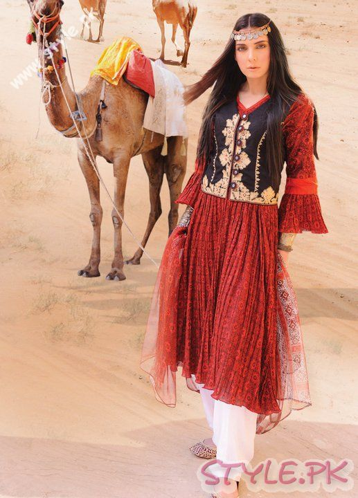 Beautiful Dresses For Girls in Pakistan