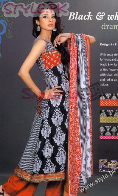 Riwaj Lawn Collection 2011 fashion brands