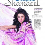 Designer Shamaeel Ansari by Sitara Premium Lawn Collection 2011