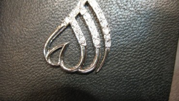 Allah's pendants silver jewellery by heritage 1 (19)