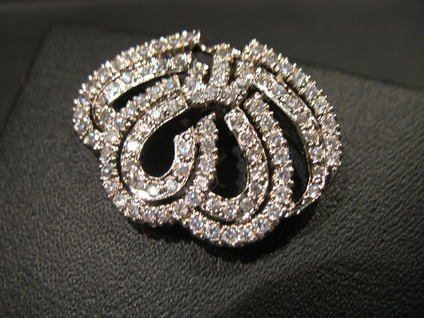 Exotic silver jewellery designs by heritage islamic pendant 085 aloadofball Images