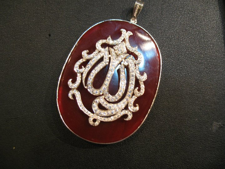 Silver And Gold Plated Allah S Pendant By Heritage 2011