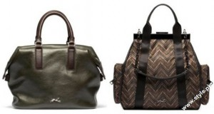 Bimba Lola winter handbags collectino 2012 2 300x160 shoes