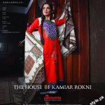 Bonanza Lawn Prints 2012 Collection by Kamiar Rokni 15