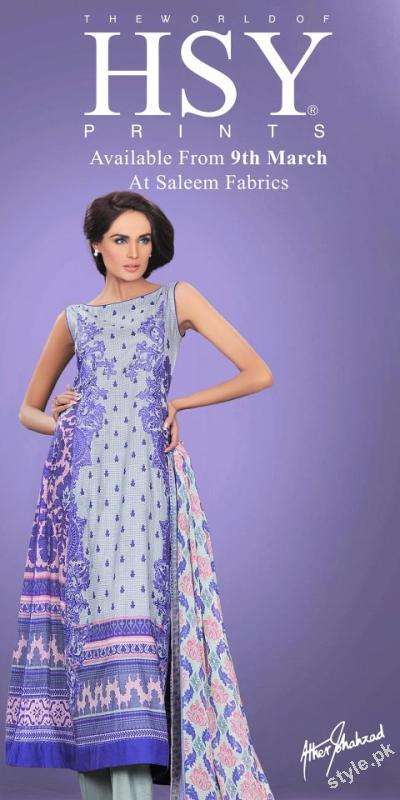 Latest Summer Lawn 2012 by The World of HSY Prints 2012 6 local designer clothes for women hsy designer
