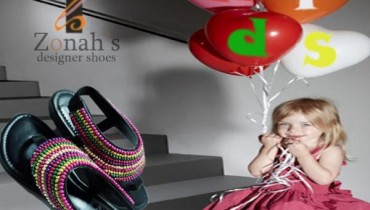 Latest Zonah's Designer Kids Shoes For Summer 2012-001