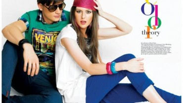 Outfitters Color Therapy Summer collection 2012 - Lookbook 1