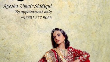 Ayesha Umair Siddique Summer FOrmal Dresses 2012 010