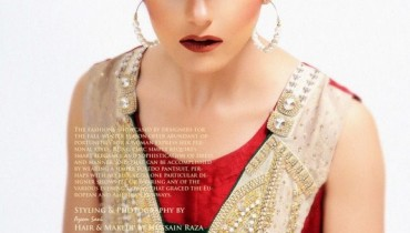 Latest And Exclusive Bridal Collection 2012 by R-Sheen 001