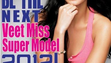 Rule The Ramp of Dubai in Veet Miss Super Model 2012 Contest