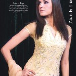 Zara Sheikh's Portfolio and Biography (15)