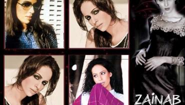 Zainab Qayyum pictures and profile