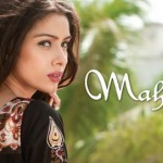 Al Zohaib Textile Mahiymaan Eid Collection 2012001 150x150 brands