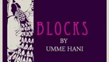 Blocks By Umme Hani Summer Collection 2012 001