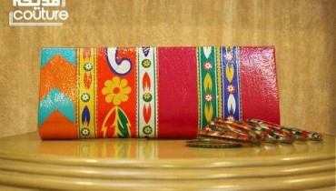 Madiha Couture Eid Clutches And Wallets Collection 2012 001