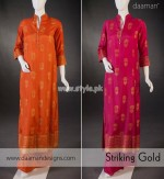 Daaman Exclusive Eid 2012 Latest Collection For Women 006