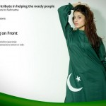 Pinkstich Independence Day Collection 2012 For Women 006