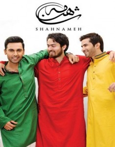 Shahnameh By Kayseria Eid Collection 2012 For Men 001 235x300 mens wear 2
