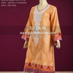 GWoman Special Range 2012 by Gul Ahmed for Ladies 003 150x150 for women local brands gul ahmed designer