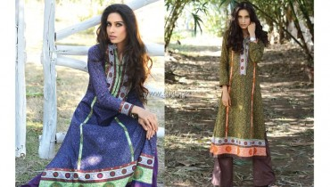 Alkaram Single Prints Collection 2013 for Women