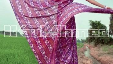 Gul Ahmed Single Lawn 2013 for Women