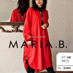 Maria B. Spring Summer Collection 2013 for Girls 007 150x150 pakistani dresses designer dresses