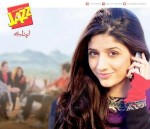 Mawra-Hocane-Age-And-Profile (2)