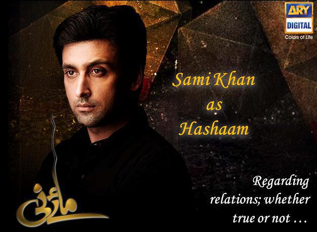 Pakistani Actor Sami Khan Photos and Profile