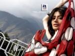 Pakistani Model madiha iftikhar Pictures and Profile (8)