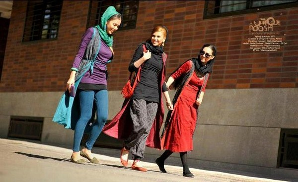 Poosh Spring Collection 2013 For Women 002