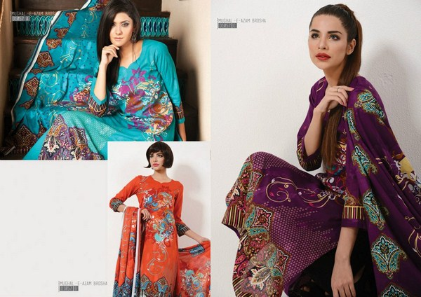 Sitara Textiles Mughal-e-Azam Lawn Collection 2013 For Women 0033