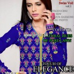 Al-Hamra Textiles Gul Rangi Collection 2013 For Summer