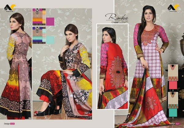 Al Hamra Textiles Rimsha Lawn Collection 2013 Volume 2 For Women 0015