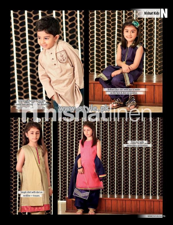 Nishat Linen Eid Collection 2013 For Boys and Girls 003 kids wear 2 fashion brands