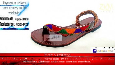 Zari Khussa Mahal Footwear Collection 2013 For Women 0012
