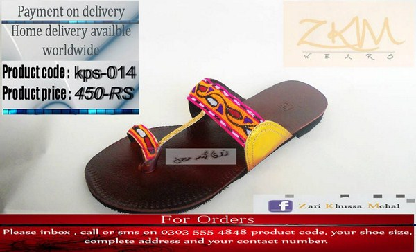 Zari Khussa Mahal Footwear Collection 2013 For Women 003