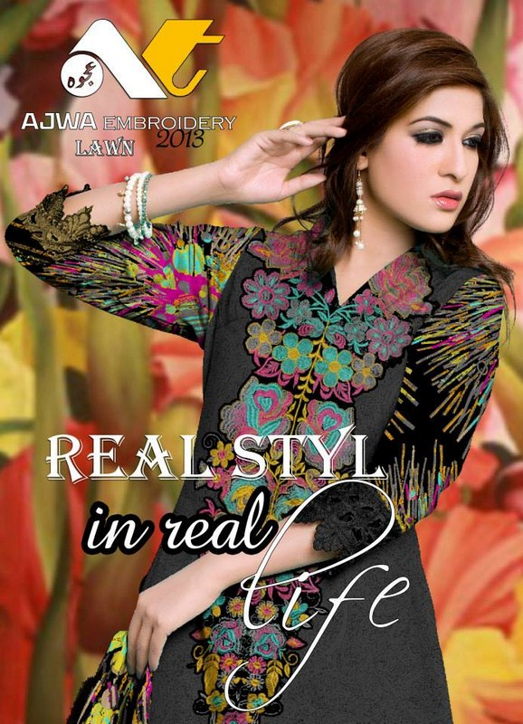 Al Hamra Textiles AEL Lawn Collection 2013 For Women 0014