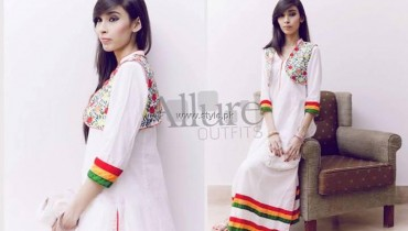 Allure Eid Collection 2013 for Women