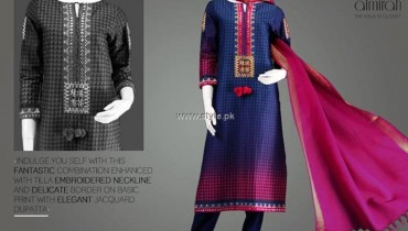 Almirah Eid Collection 2013 for Women