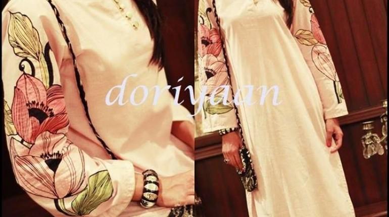 Doriyaan Eid Collection 2013 for Women