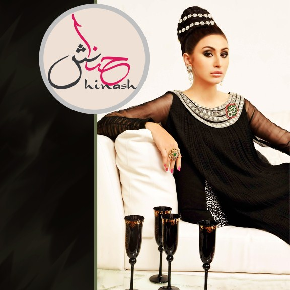 Hinash Eid Collection 2013 For Women 003 pakistani dresses