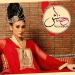 Hinash Eid Collection 2013 For Women 009 150x150 pakistani dresses