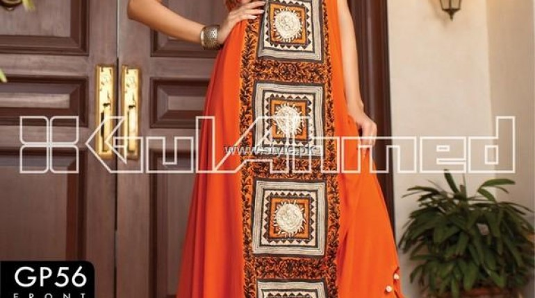 Gul Ahmed G-Pret Collection 2013 Volume 2