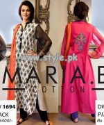Maria B Eid Collection For Women 2013 Volume 2 005