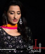 Pakistani Model Momal Sheikh 0015