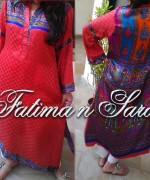 Fatima N Sara Eid- Ul-Azha Collection 2013 For Women 008